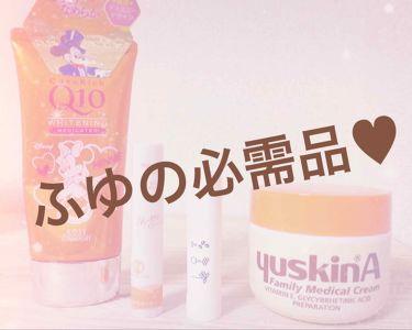 なぎの♡さんの「コエンリッチQ10薬用ホワイトニング ハンドクリーム<ハンドクリーム・ケア>」を含むクチコミ