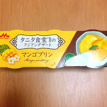 こすめのーと 【基本毎日投稿】 on LIPS 「タニタ食堂のマンゴープリン💓✨前回、杏仁豆腐を購入して美味しか..」(1枚目)