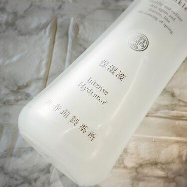 保湿液/ドモホルンリンクル/化粧水を使ったクチコミ(4枚目)