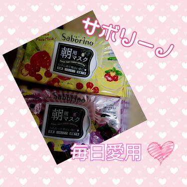 目ざまシート べリースムージーの香り/サボリーノ/シートマスク・パックを使ったクチコミ(1枚目)