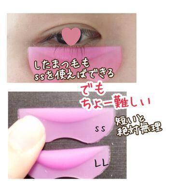 self eyelash perm kit/Qoo10/その他キットセットを使ったクチコミ(8枚目)