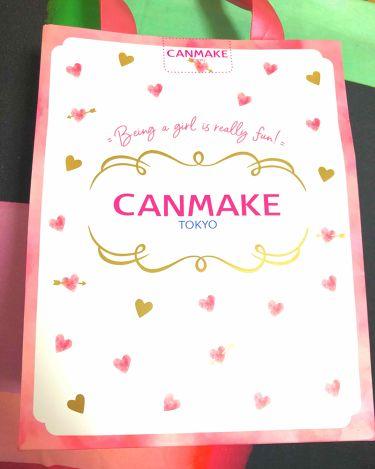 福袋2020/CANMAKE/その他キットセットを使ったクチコミ(1枚目)