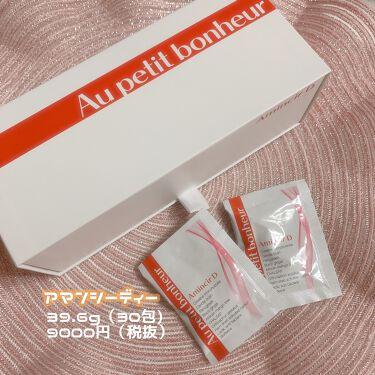 Amincir D/Amincir D/ボディシェイプサプリメントを使ったクチコミ(1枚目)