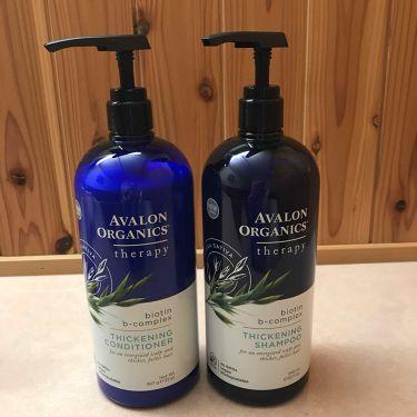 スカルプシャンプー/コンディショナーBB ビオチンB/Avalon Organic(アバロンオーガニクス)/シャンプー・コンディショナーを使ったクチコミ(1枚目)