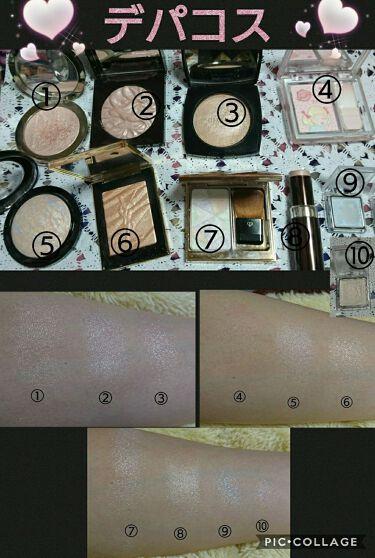 ディオールスキン ヌード エアー ルミナイザー パウダー/Dior/プレストパウダーを使ったクチコミ(2枚目)