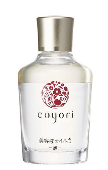 2020/6/1(最新発売日: 2021/5/1)発売 Coyori 美容液オイル白-風-