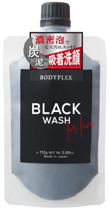 2021/4/16発売 BODYPLEX ブラックウォッシュ