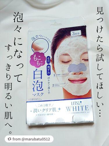 ホワイト もこもこ白泡マスク/LITS/洗い流すパック・マスクを使ったクチコミ(1枚目)