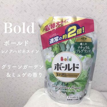 ボールドジェル グリーンガーデン&ミュゲの香り/ボールド/香り付き柔軟剤・洗濯洗剤を使ったクチコミ(1枚目)