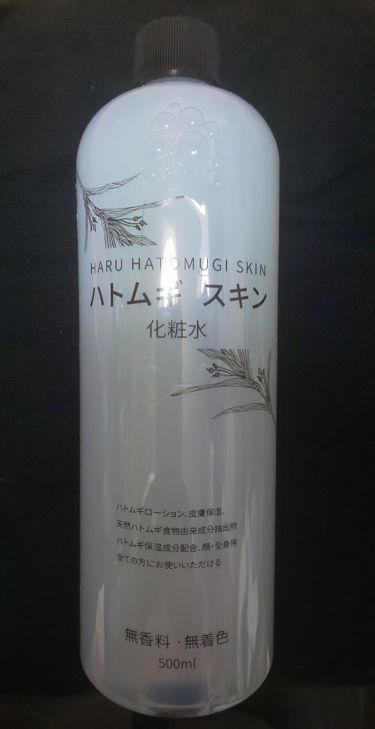 ハル ハトムギスキン化粧水 トモ物産