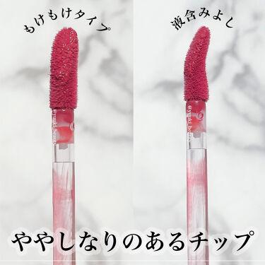 Soft Touch Lip Tint/NAMING./口紅を使ったクチコミ(4枚目)