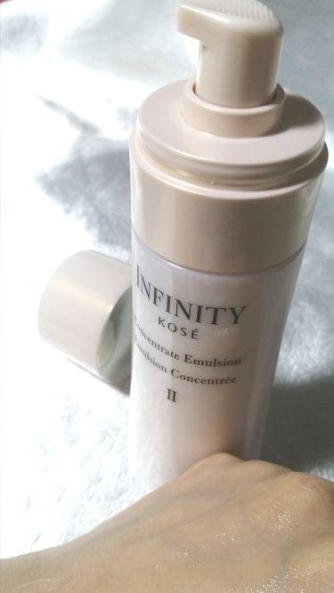 コンセントレート エマルジョン II/インフィニティ/乳液を使ったクチコミ(4枚目)