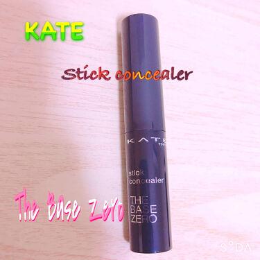 スティックコンシーラーA/KATE/コンシーラーを使ったクチコミ(1枚目)