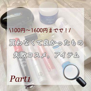 ペトロリューム ジェリー リップ/ヴァセリン/リップケア・リップクリームを使ったクチコミ(1枚目)