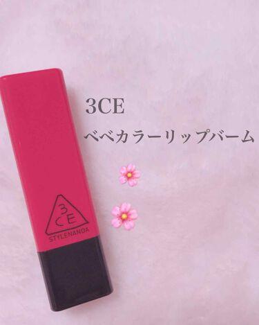 BEBE COLOR LIP BALM/3CE/口紅を使ったクチコミ(1枚目)