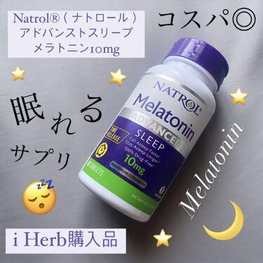 メラトニン/NATROL/その他を使ったクチコミ(1枚目)