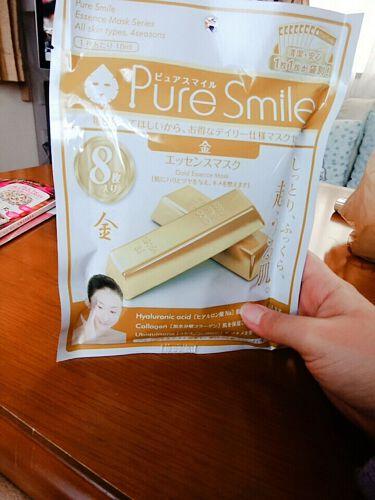 Pure Smile(ピュアスマイル) エッセンスマスク 金