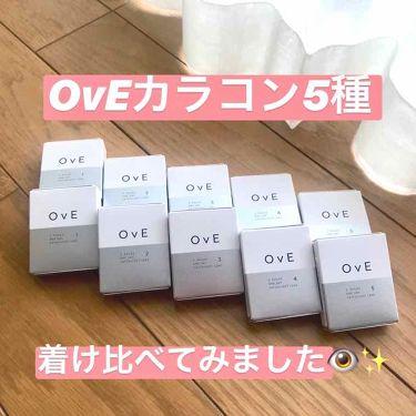 OvE ハイドロン ワンデー/OvE/カラーコンタクトレンズを使ったクチコミ(2枚目)