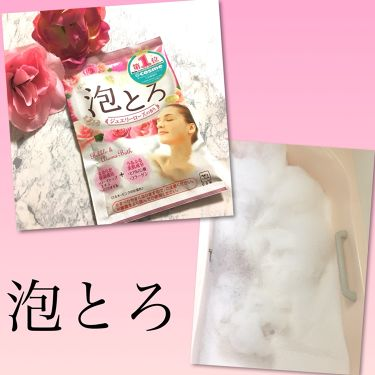 お湯物語 贅沢泡とろ 入浴料 ジュエリーローズの香り/牛乳石鹸/入浴剤を使ったクチコミ(1枚目)