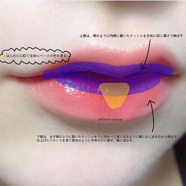 カラーセンセーショナル リップスティック/MAYBELLINE NEW YORK/口紅を使ったクチコミ(3枚目)