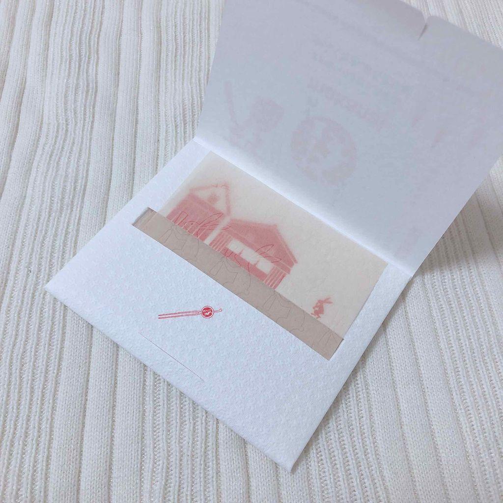 Makanai Cosme 兔子十二變化吸油面紙