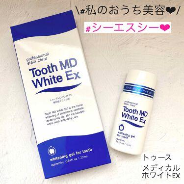 トゥースメディカルホワイトニング/シーエスシー/歯磨き粉を使ったクチコミ(1枚目)