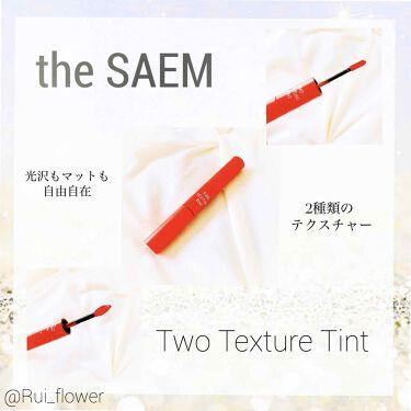 トゥ テクスチャー ティント /the SAEM/口紅を使ったクチコミ(1枚目)
