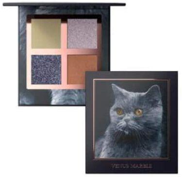 アイシャドウ猫シリーズ ブリティッシュショートヘア