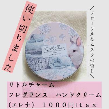 リトルチャーム フレグランス ハンドクリーム/その他/ハンドクリーム・ケアを使ったクチコミ(1枚目)