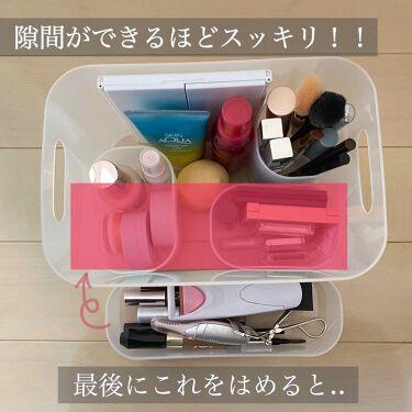 自由自在 積み重ねボックス/DAISO/その他を使ったクチコミ(7枚目)