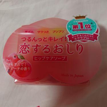 愛奈(あいな)さんの「ペリカン石鹸恋するおしり ヒップケアソープ<バストアップ・ヒップケア>」を含むクチコミ
