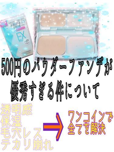 孔雀さんの「SUGAOスノーホイップクリーム<化粧下地>」を含むクチコミ