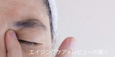 アイパーフェクトショットa/エピステーム/目元・口元スペシャルケアを使ったクチコミ(3枚目)
