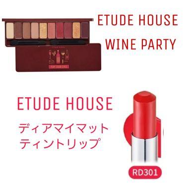 プレイカラー アイシャドウ ワインパーティー/ETUDE HOUSE/パウダーアイシャドウを使ったクチコミ(3枚目)