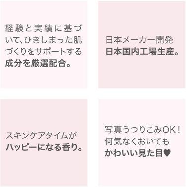 SANDALPHON公式アカウント on LIPS 「ぜひ試して欲しい!ザ・モデルフェイスシリーズトライアルセット【..」(3枚目)