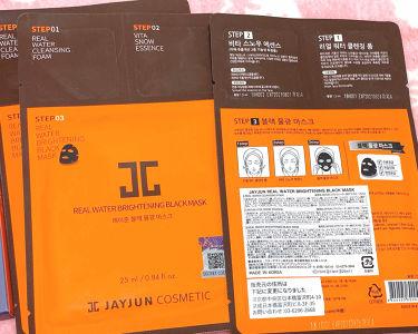 JAYJUN ブラック水光マスク/JAYJUN/シートマスク・パックを使ったクチコミ(3枚目)
