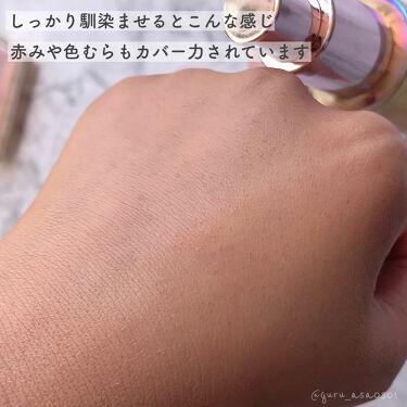 UVイデア XL プロテクショントーンアップ ローズ/ラ ロッシュ ポゼ/日焼け止め(顔用)を使ったクチコミ(4枚目)