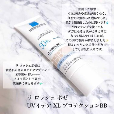 UVイデア XL プロテクションBB/LA ROCHE-POSAY/化粧下地 by m♡フォロバ100%