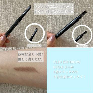 キル ブロウ カラー ブロウ ラッカー/CLIO/眉マスカラを使ったクチコミ(3枚目)