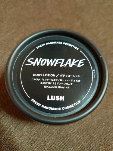 SNOW FLAKE/ラッシュ/ボディ保湿を使ったクチコミ(1枚目)