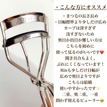 アイラッシュ カーラー/shu uemura/ビューラーを使ったクチコミ(8枚目)