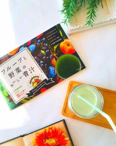 フルーツと野菜のおいしい青汁/Re:Fata/ドリンクを使ったクチコミ(1枚目)