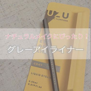 UZU アイオープニングライナー/UZU BY FLOWFUSHI/リキッドアイライナーを使ったクチコミ(1枚目)