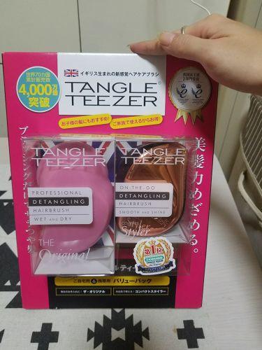 ☪七香.34歳さんの「TANGLE TEEZER(タングル ティーザー)The Original<ヘアケアグッズ>」を含むクチコミ