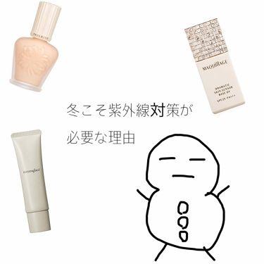 ルナさんの「マキアージュドラマティックスキンセンサーベース UV<化粧下地>」を含むクチコミ