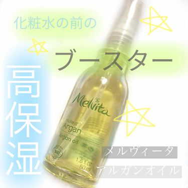 ビオオイル アルガンオイル/Melvita/フェイスオイルを使ったクチコミ(1枚目)