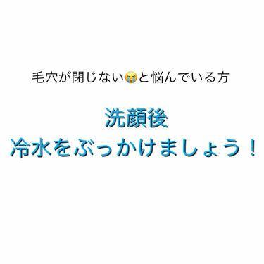 カウブランド 青箱 (さっぱり)/カウブランド/ボディ石鹸を使ったクチコミ(3枚目)