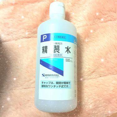 精製水(医薬品)/健栄製薬/その他を使ったクチコミ(1枚目)
