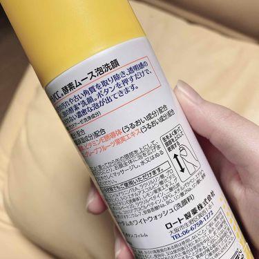 メラノCC 酵素ムース泡洗顔/メンソレータム メラノCC/洗顔フォームを使ったクチコミ(3枚目)