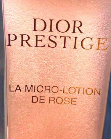 プレステージ ローション ド ローズ/Dior/化粧水を使ったクチコミ(2枚目)